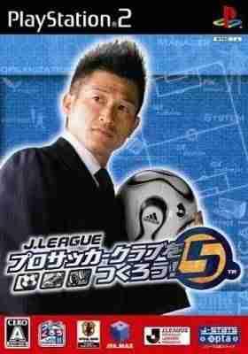 Descargar J League Pro Soccer Club O Tsukurou 5 [JPN][PS2DVD] por Torrent